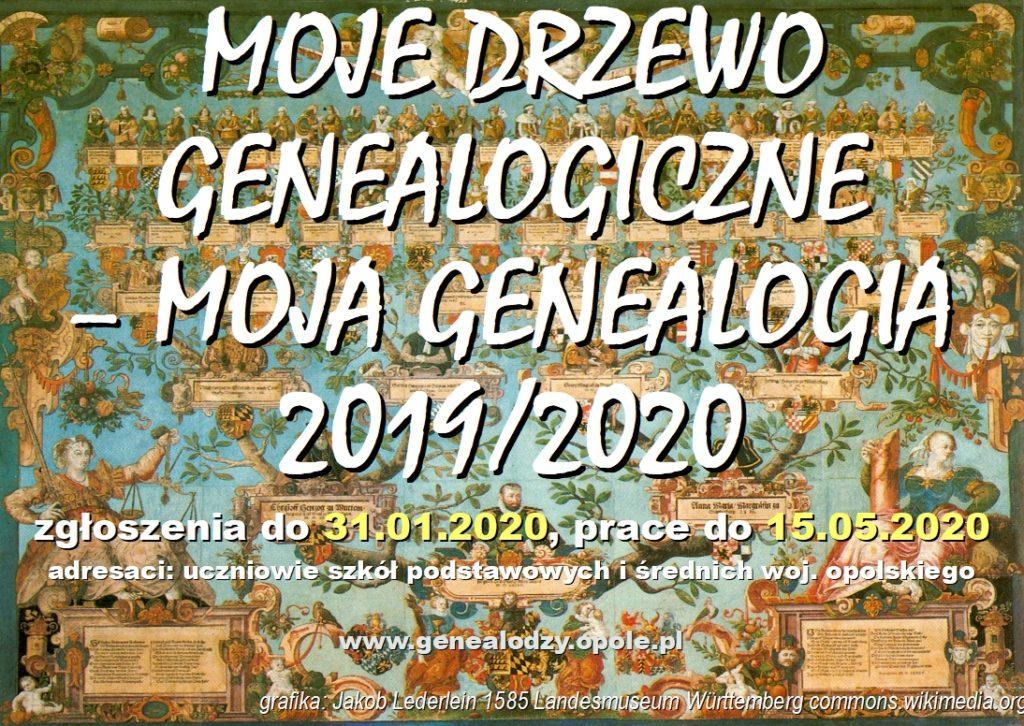 plakat III edycji konkursu 2020